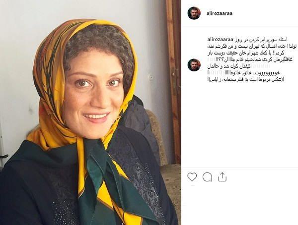 پست اینستاگرام همسر شبنم مقدمی برای او