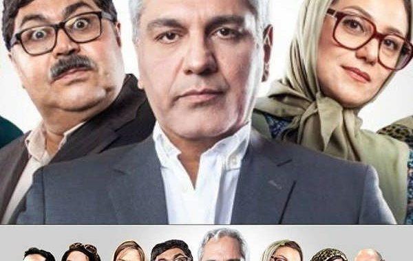 دانلود همه قسمت های سریال هیولا مهران مدیری