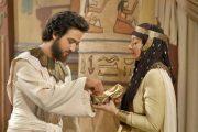 تکرار یوسف پیامبر از شبکه قرآن