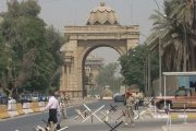 حمله به سفارت امریکا در عراق