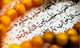 دعای جوشن کبیر از کیست؟