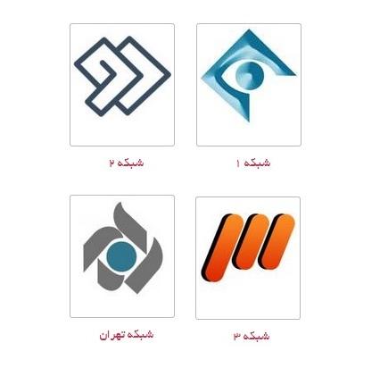 سریال های ماه رمضان ۹۸