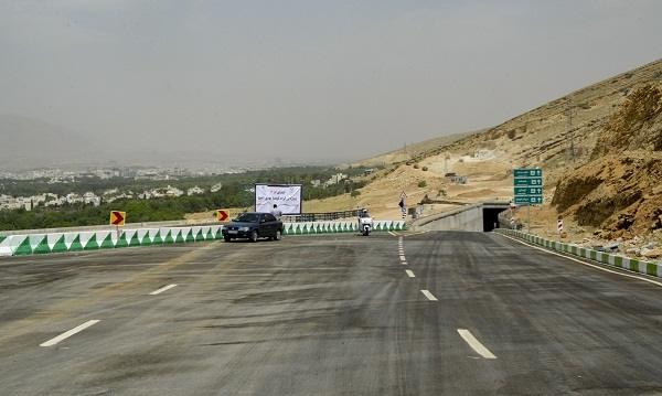 تونل کوهسار شیراز