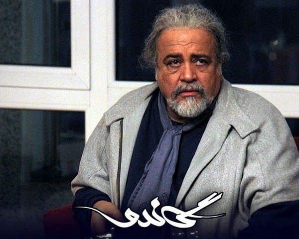 عکس بازیگران سریال گاندو، محمدرضا شریفی نیا