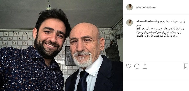 عکس علی هاشمی و پدرش مهدی هاشمی