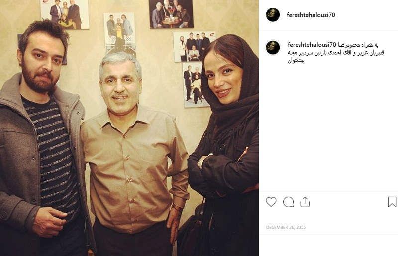 عکس های فرشته آلوسی و محمودرضا قدیریان پیش از ازدواج با یکدیگر