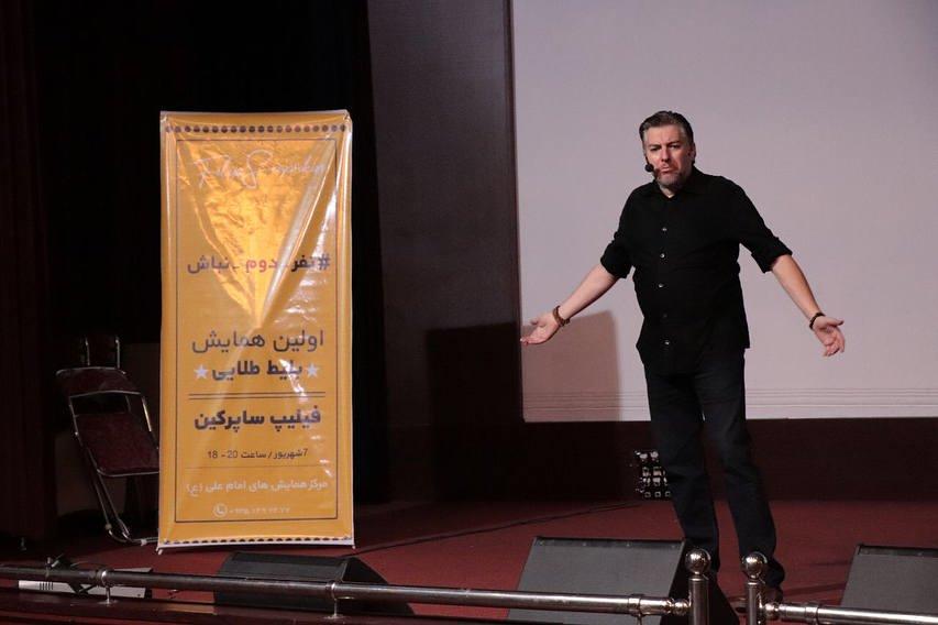 عکس فیلیپ ساپرکین در حال سخنرانی