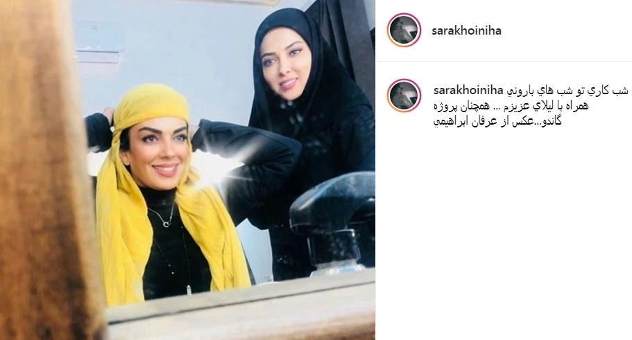 عکس های لیلا اوتادی و سارا خوئینی ها در سریال گاندو