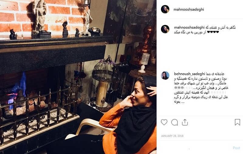 پست اینستاگرام عاشقانه مهنوش صادقی برای همسرش مهدی هاشمی