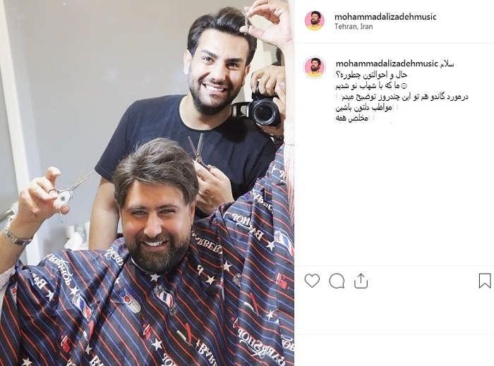 پست اینستاگرام محمد علیزاده در مورد تیتراژ سریال گاندو