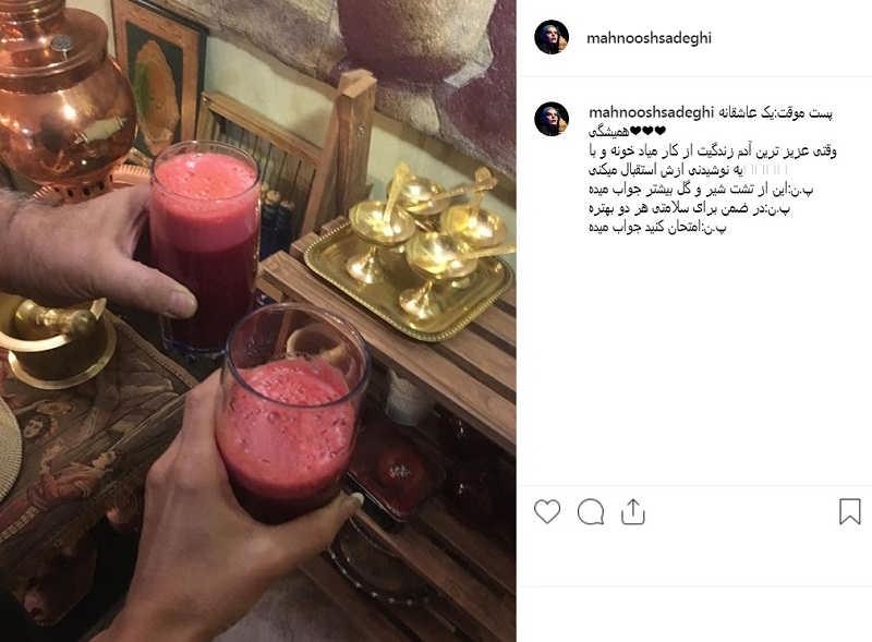 پست اینستاگرام مهنوش صادقی برای همسرش مهدی هاشمی