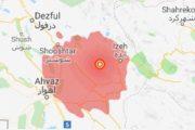 زلزله مسجد سلیمان ۱۷ تیر ۱۳۹۸