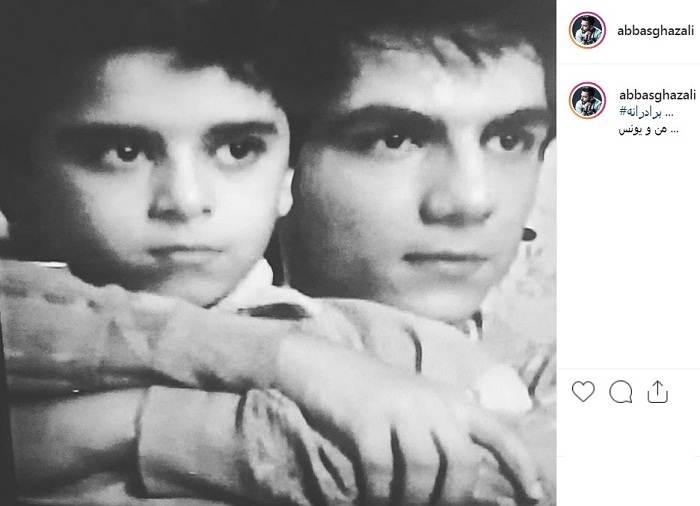 عکس عباس غزالی و برادرش یونس غرالی