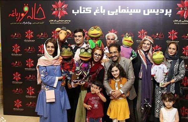 مانیا علیجانی بازیگر فیلم سینمایی خاله قورباغه