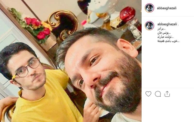 پست اینستاگرام عباس غزالی برای تولد برادرش یونس غزالی