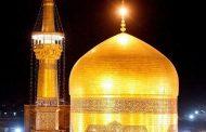 کنیه امام رضا چیست؟