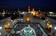 تولد امام رضا چه روزی است؟