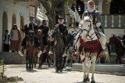 داستان سریال بانوی سردار