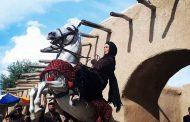 ساعت پخش و تکرار سریال بانوی سردار