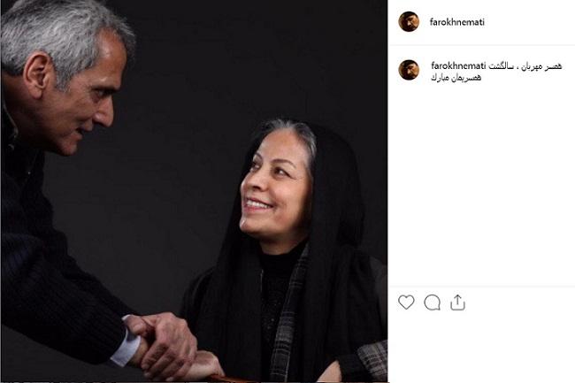 پست اینستاگرام فرخ نعمتی درباره سالگشت ازدواج با همسرش سهیلا رضوی