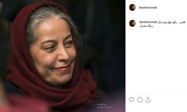 پست اینستاگرام فرخ نعمتی درباره همسرش