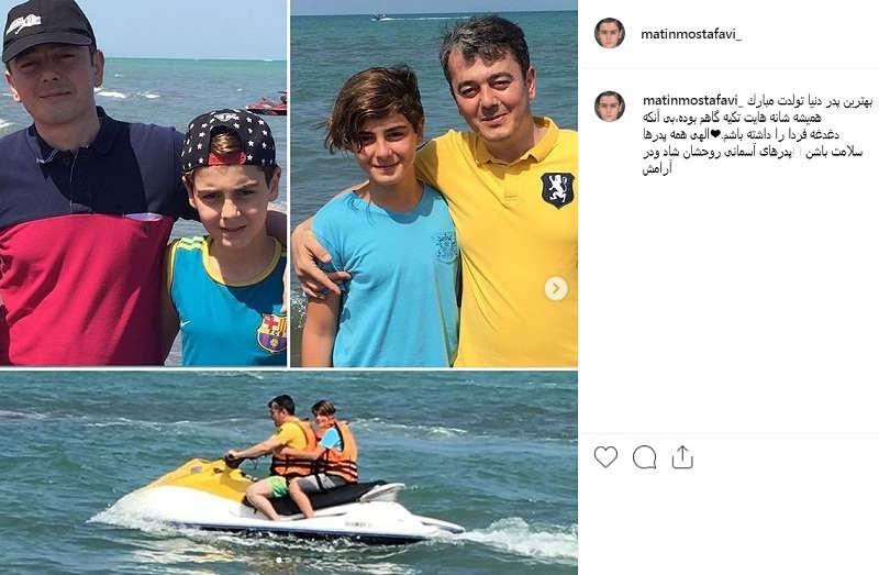 پست اینستاگرام متین مصطفوی برای پدرش