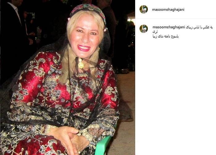 پست اینستاگرام معصومه آقاجانی با لباس لری