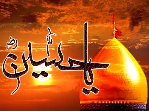نام امام حسین برگرفته از نام کیست؟