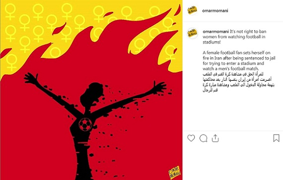 پست اینستاگرام یکی از معروف ترین کاریکاتوریست های فوتبالی