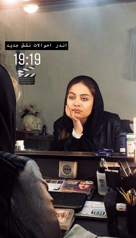 استوری عارفه معماریان بازیگر نقش دختر محمود نقاش
