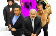 دانلود فیلم رحمان ۱۴۰۰ با لینک مستقیم و کامل