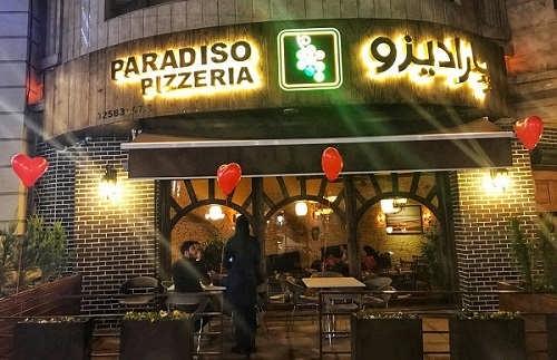 عکس رستوران پارادیزو رستوران امیرحسن آرمان