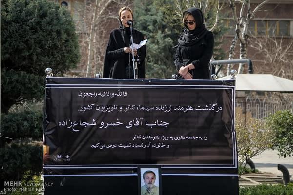 عکس های مراسم تشییع جنازه خسرو شجاع زاده بازیگر نقش جمال در پدر سالار