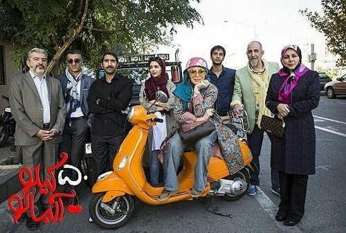 دکتر امید روحانی در فیلم 50 کلیو آلبالو