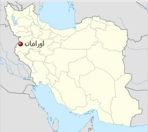 محل فیلمبرداری فیلم نون خ در کردستان