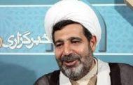 قاضی غلامرضا منصوری کیست؟