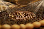 قران طی چند سال در مدینه بر پیامبر نازل شد؟